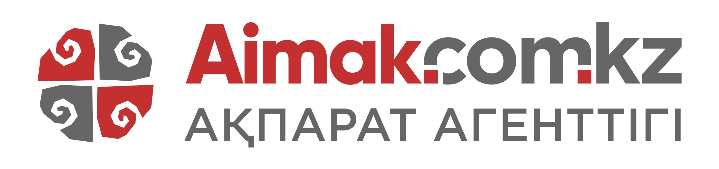 Түркістан облысының басты жаңалықтары — Aimak.com.kz
