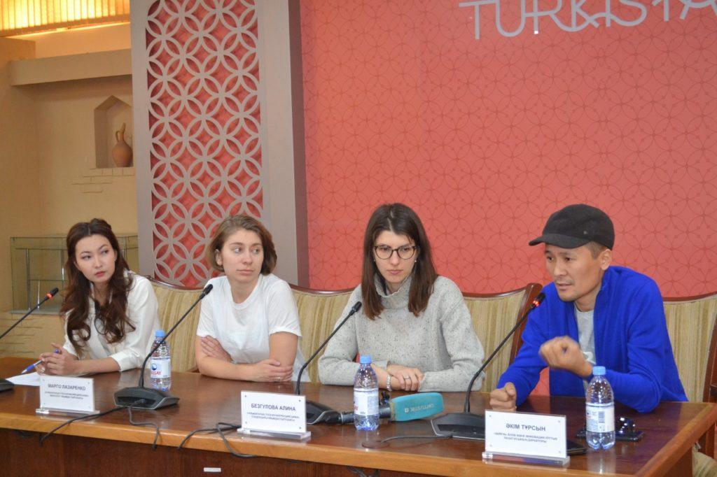 EMERGE x TURKISTAN: ҚАТЫСУШЫЛАРҒА МҮМКІНДІК МОЛ