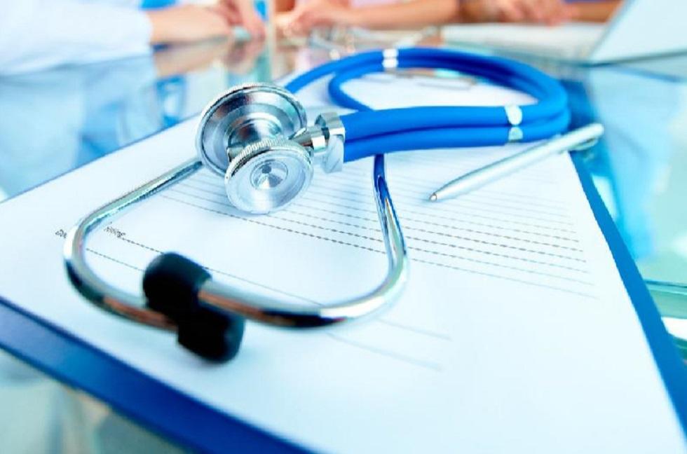 Міндетті әлеуметтік медициналық сақтандыру жүйесі