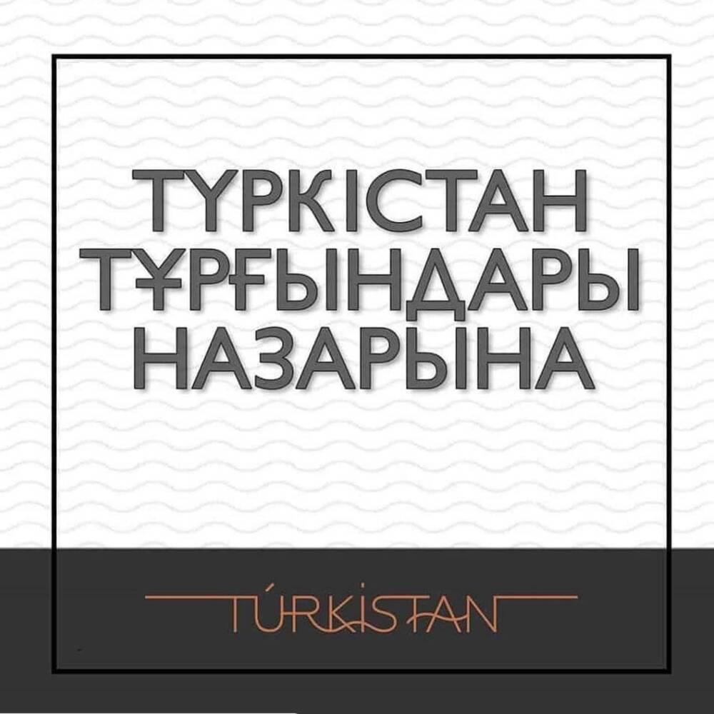 Түркістанда эпидемиологиялық жағдай тұрақтанғанға дейін карантин және шектеу іс-шаралары ұзартылады