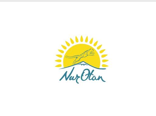 «Nur Otan»: Облыстық мәслихаттың партиялық резервіне енген азаматтардың тізімі жарияланды