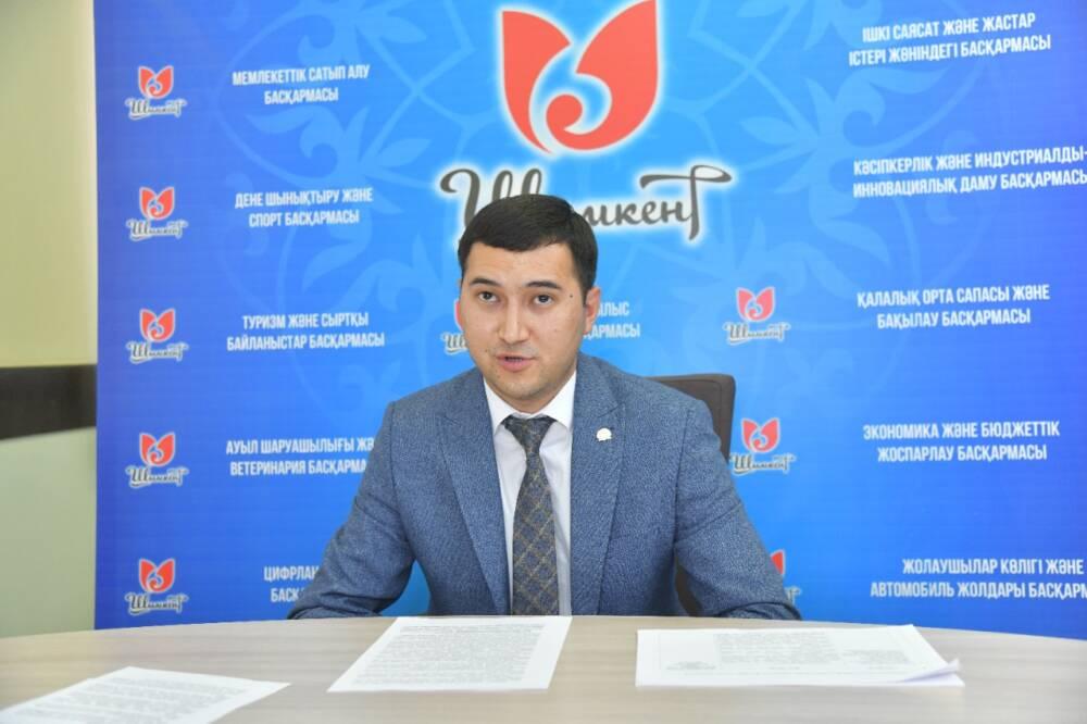 ШЫМКЕНТ: «Visit Shymkent» туристік-ақпараттық орталығы туристерге анықтамалық-консультациялық қызмет көрсетеді