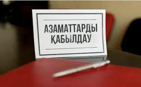 Түркістан қалалық мәслихат депутаттарының тұрғындармен қоғамдық қабылдау өткізу кестесі